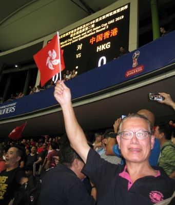 Raymond Cheng at the recent China v Hong Kong World Cup qualifier in Shenzhen. Hong Kong held China to a 0-0 draw.  Did he sing the National Anthem ?
